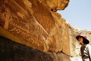 Rock Art Panel